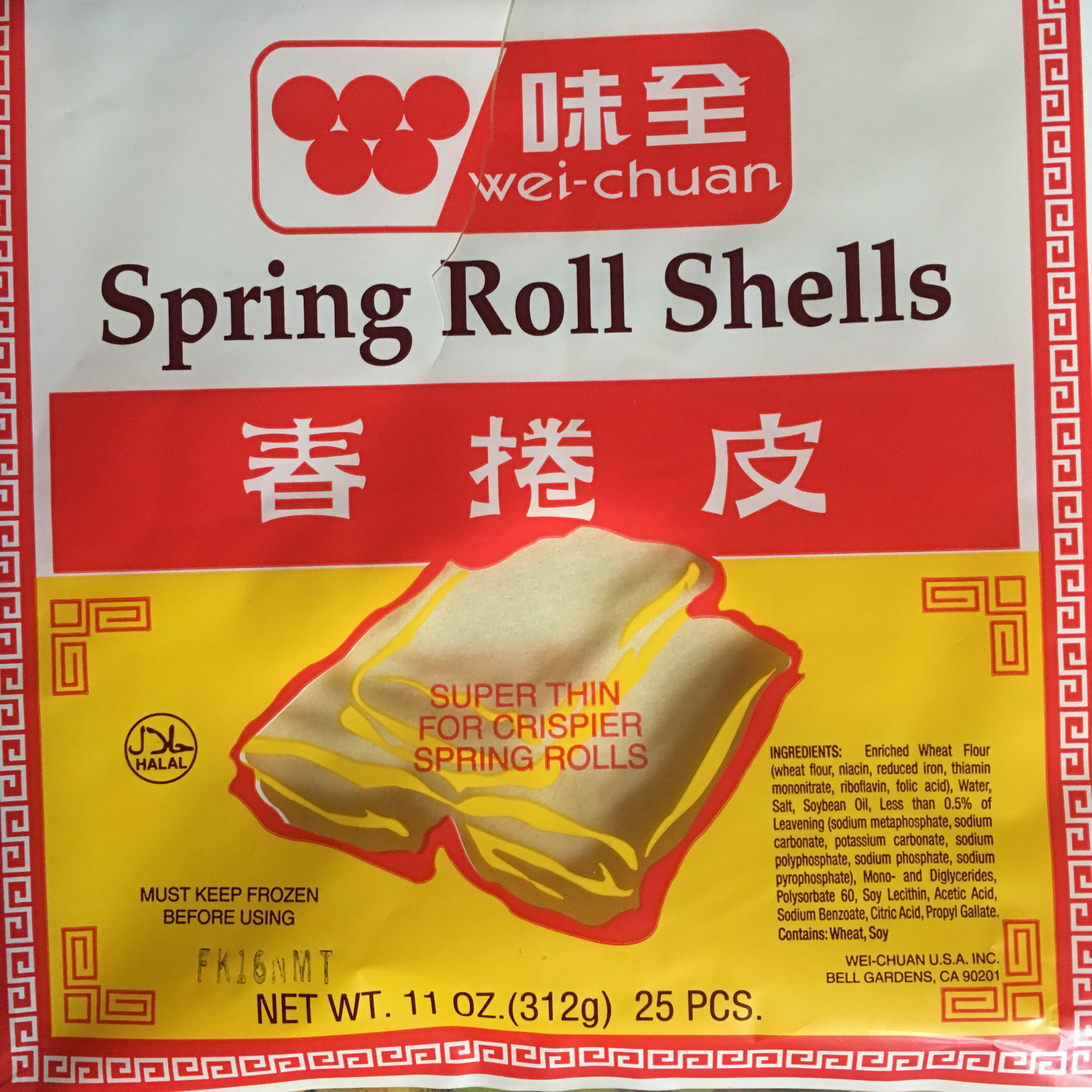 spring roll product